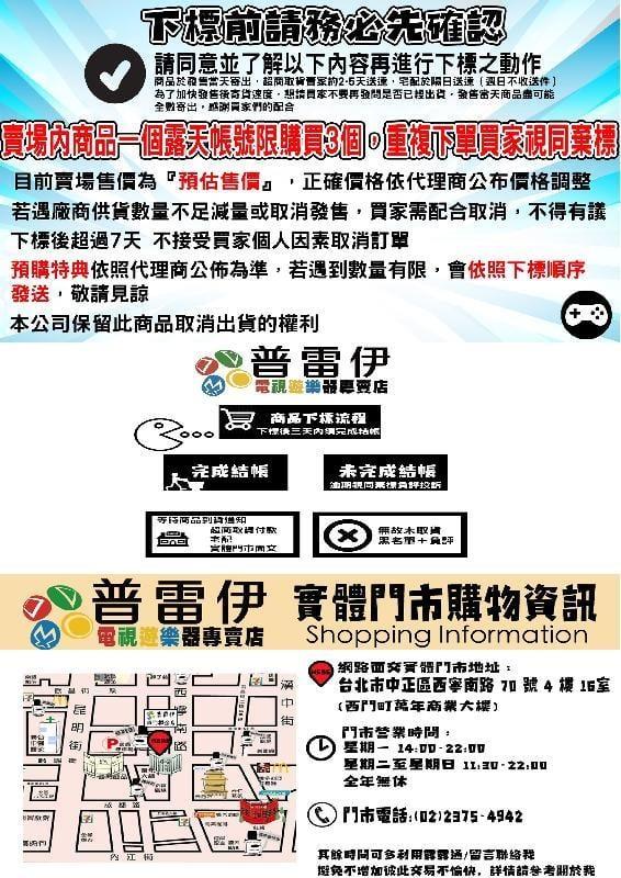 ★普雷伊★【預購】免運附特典《Switch NS TT曼島摩托車賽2(中文版)》3/19發售