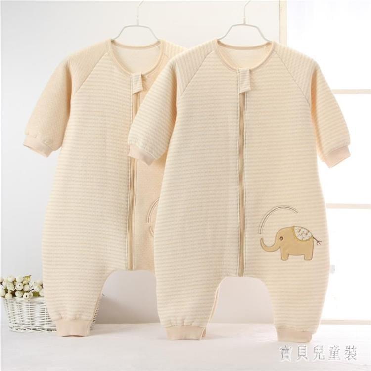 嬰兒兒童睡袋 冬夾棉彩棉空氣棉保暖分腿睡袋棉質通用防踢被 BF20668【松達旗艦店】