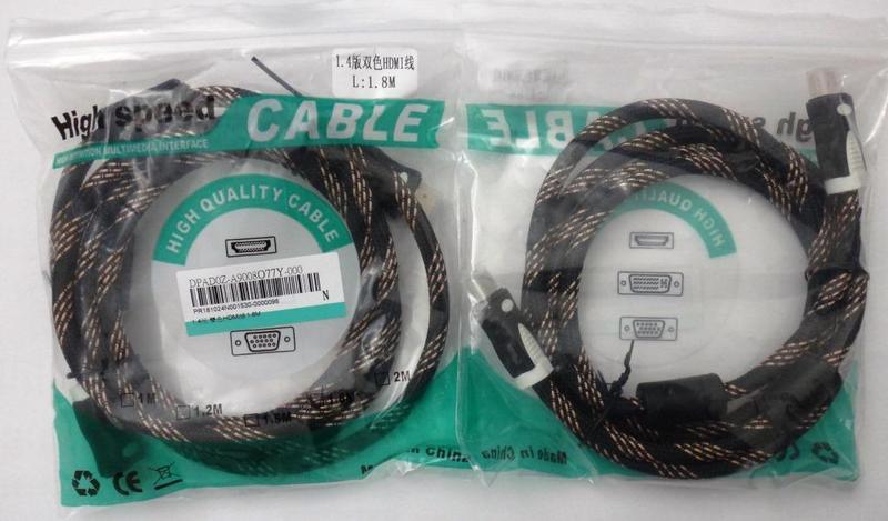HDMI 1.4a  1.8M 雙色編織網  HDMI線