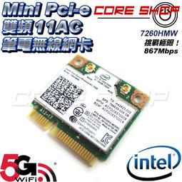 ☆酷銳科技☆Intel Dual Bend Wireless AC 7260筆電mini pci-e雙頻5GHz無線網卡
