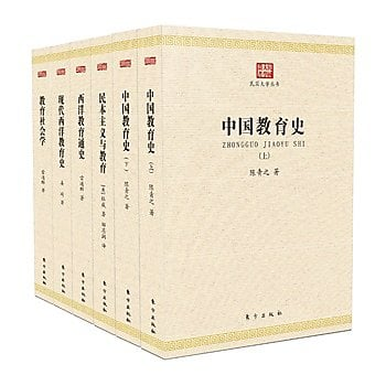 [尋書網] 9787506084598 民國大學之中外教育學系列(共6本)(簡體書sim1a)