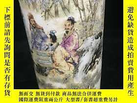古文物收來的老瓷器罕見瓷筆筒 文房筆筒擺件 粉彩竹林七賢筆筒 落款洪寧年制露天