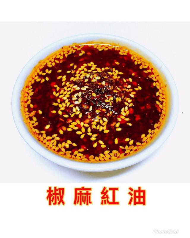[燕小廚]手工辣椒醬 椒麻紅油 油辣子 紅油辣椒 油潑辣子 素食辣椒