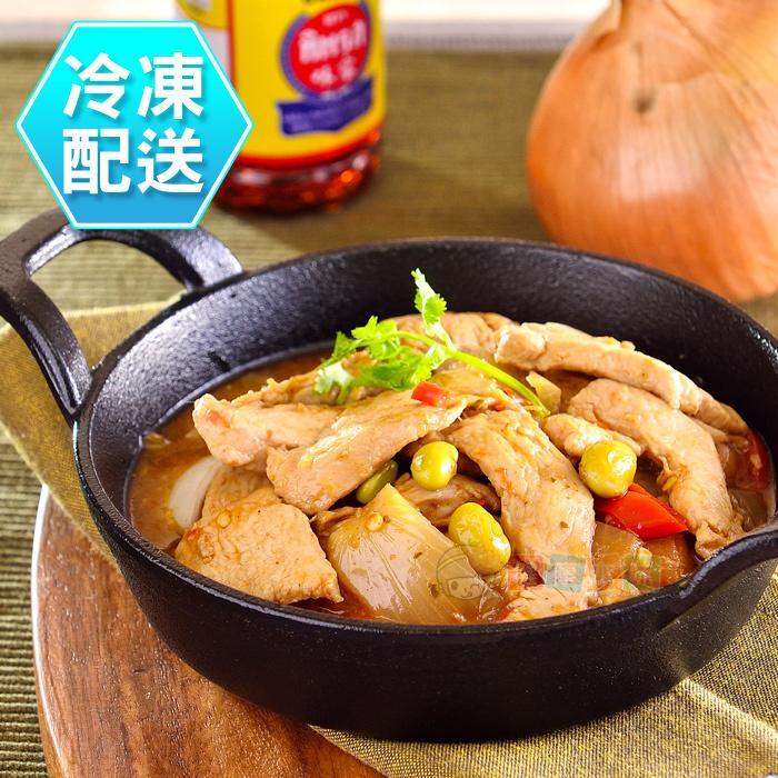 香茅打拋雞肉片200g 冷凍配送[CO171024]健康本味