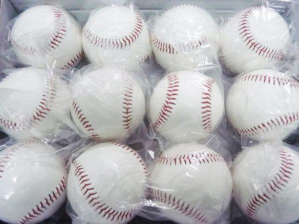 """空白球_躍動_空白棒球 空白簽名球 空白簽名棒球_一打裝 紅線硬式 標準型縫線 簽名專門用 無特定品牌 9""""整盒框收藏壓"""