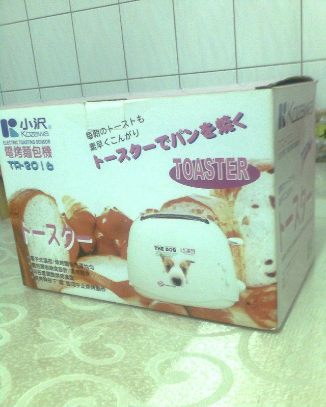 小伬電烤麵包機 (大頭狗)