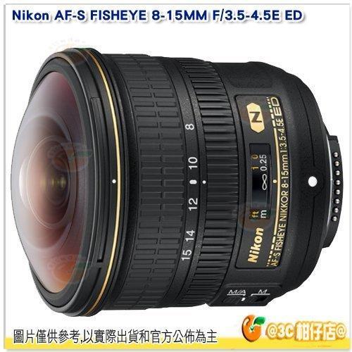 Nikon AF-S FISHEYE 8-15MM F3.5-4.5 E ED 魚眼鏡頭 平輸水貨 一年保固 8-15