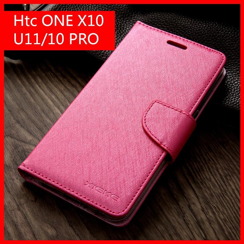 拉絲磁吸翻蓋皮套HTC U11 10 PRO ONE X10 X9手機殼U11+全包邊保護殼防摔殼影片支架錢包卡片手機套
