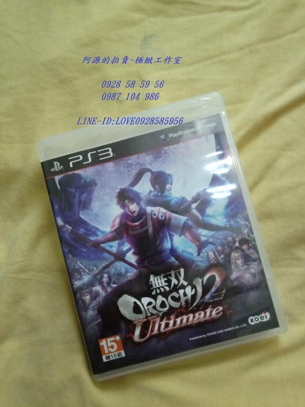 ※※ PS3  三國無雙2代 正版遊戲光碟 ※※ 出清賣
