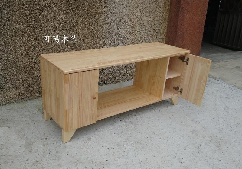 【可陽木作】原木電視櫃 / 鞋架 鞋櫃 / 置物架 置物櫃 / 收納架 收納櫃 / 書架 書櫃 矮櫃