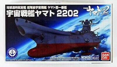宇宙戰艦 2202 機體收藏集MECHA COLLE NO.02 大和號