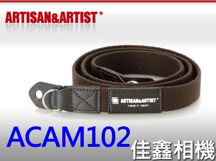 @佳鑫相機@(全新品)日本Artisan&Artist ACAM102 相機背帶(棕) NIKON FM2適用 可刷卡!