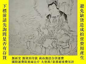 古文物罕見精品!陝西名家樊玉民多年前白描《智慧如海》,出版過20多部連環畫!作品雖然是黑白的卻突出了畫家的功底以及國畫的