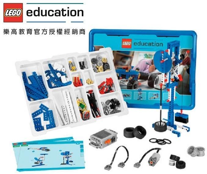 樂高機器人林老師專賣店公司貨LEGO 9686科技動力組+自編教材*4+改良式整理盤,原廠課程免費下載,保固兩年
