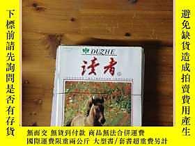 古文物讀者罕見2002 不同期10本合售露天16354 讀者罕見2002 不同期10本合售