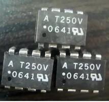 [二手拆機][含稅]光耦AT250V HCPL-T250V HCPLT250V 品質保證 直拍
