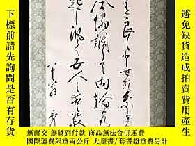 古文物罕見B4293:迴流書法圖軸露天228357 罕見B4293:迴流書法圖軸