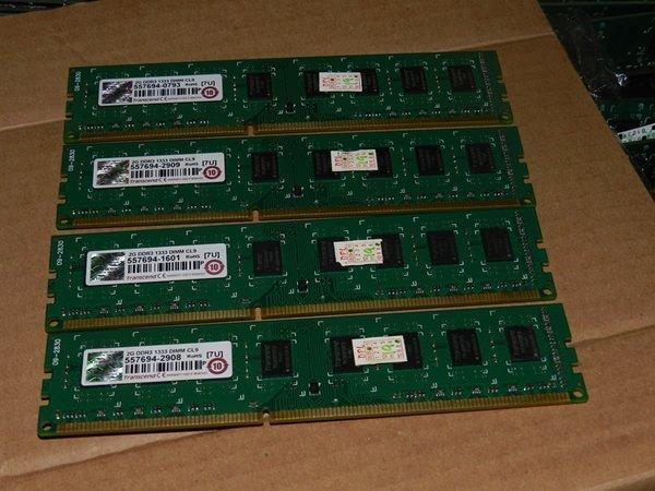 創見DDR3 1333 2G [原廠終身保固,雙面顆粒 ]