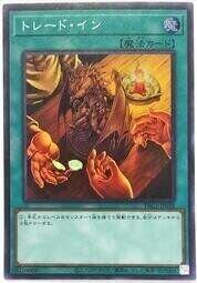 【Shine】遊戲王 PAC1-JP038 上怪交易 (半鑽)