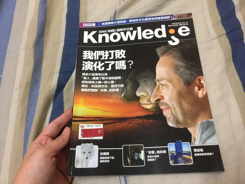 Knowledge BBC知識 國際中文版 2012.6 NO.10//八成新(Q12)