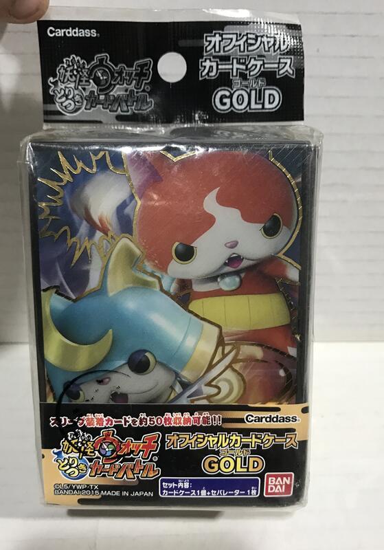 正版BANDAI 日本原版卡盒 [妖怪手錶] 妖怪卡盒 (非卡片卡牌補充包徽章)吉胖喵 武士喵