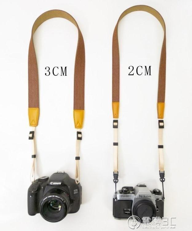 免運 可開發票 牛仔窄款相機背帶減壓微單相機肩帶拍立得相機帶復古單反背帶 〖花開物語〗