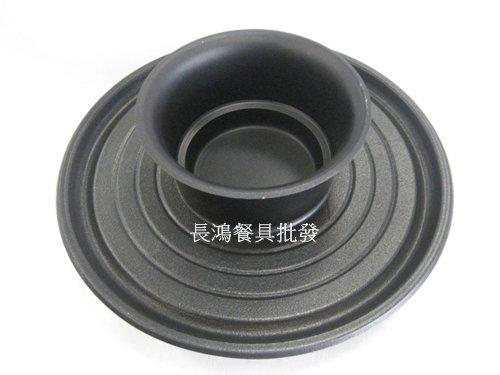 """*~ 長鴻餐具~* 14""""火烤兩吃鍋043A254342(促銷價)湯鍋 烤盤 現貨+預購"""