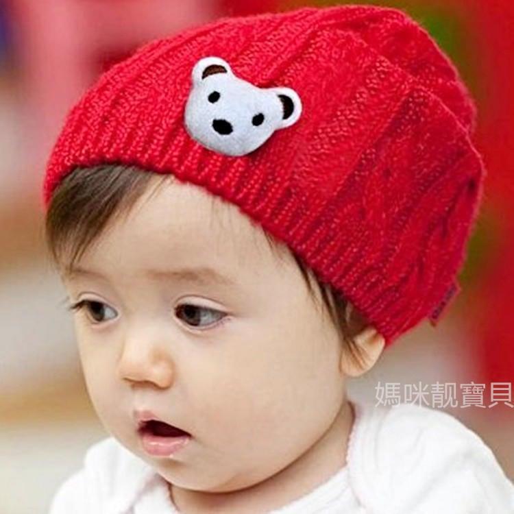 媽咪靓寶貝 韓版 毛線帽 毛帽 兒童毛線帽 嬰兒帽子 套頭帽 針織帽 兒童帽子 帽子 護耳帽 親子帽 胎帽 童帽 秋冬帽