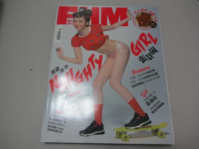 欣欣小棧 雜誌期刊*FHM男人幫NO.188張景嵐( A1-7櫃)