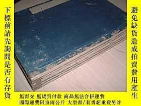 古文物咸豐7年和刻本《新策正本6卷》日本安政3年罕見1857年 木刻本 5冊全露天