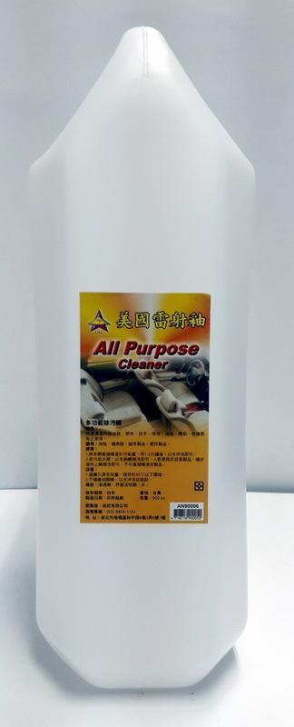 美國雷射釉-90006-多功能除污精DIY級-適用-地毯、儀表版、絨布製品、塑件製品-$300/4L(附噴瓶x1)