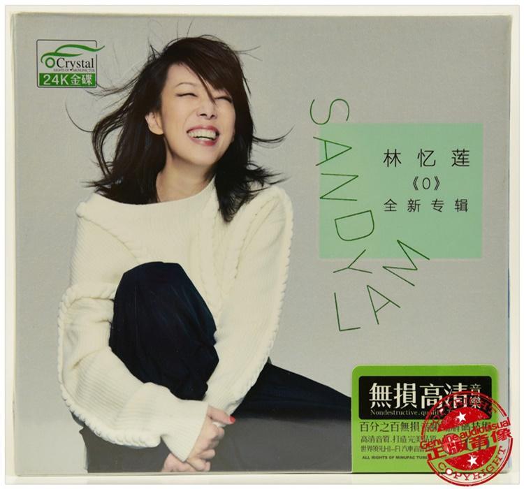 【音樂年華】林憶蓮-太陽系/沙文(3CD)最新精選 ※全新未拆