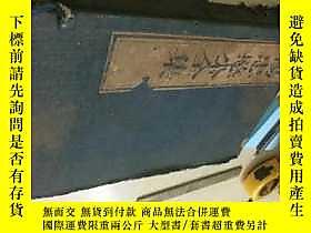 古文物《楊忠憨公全集》清代道光年刻罕見一函4冊全 函套有損壞 ,開本:24*15.5公分 每冊約55頁110面露天