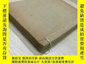 古文物《火攻挈要》清道光木刻本,線裝本2冊全,略有黃斑,開本尺寸/19.5/13/1.4公分。罕見中國明末系統總結火器技術的著作湯若?