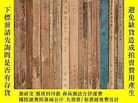 古文物世說新語校箋罕見上冊 館藏91年版露天徐震堮校箋中華書局出版1984