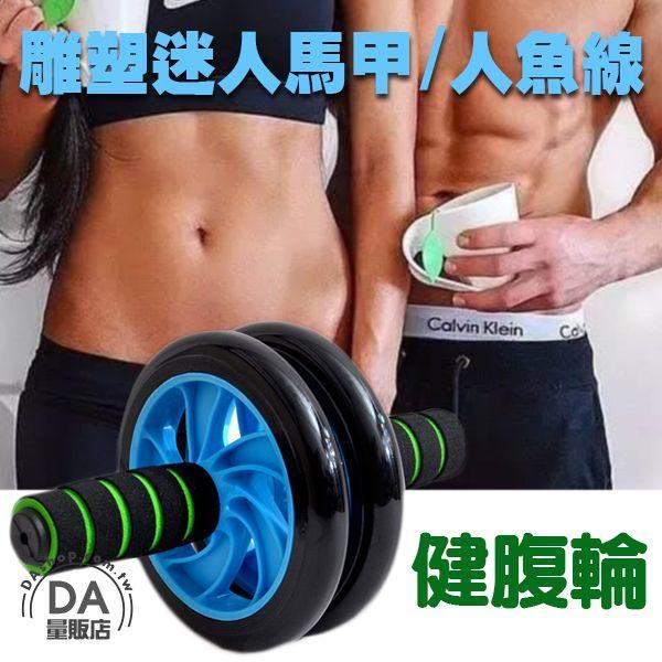 【送加厚跪墊】健腹輪 健美輪 腹肌鍛鍊 健腹器靜音 雙滾輪 健身輪 人魚線 馬甲線 核心運動 腹肌