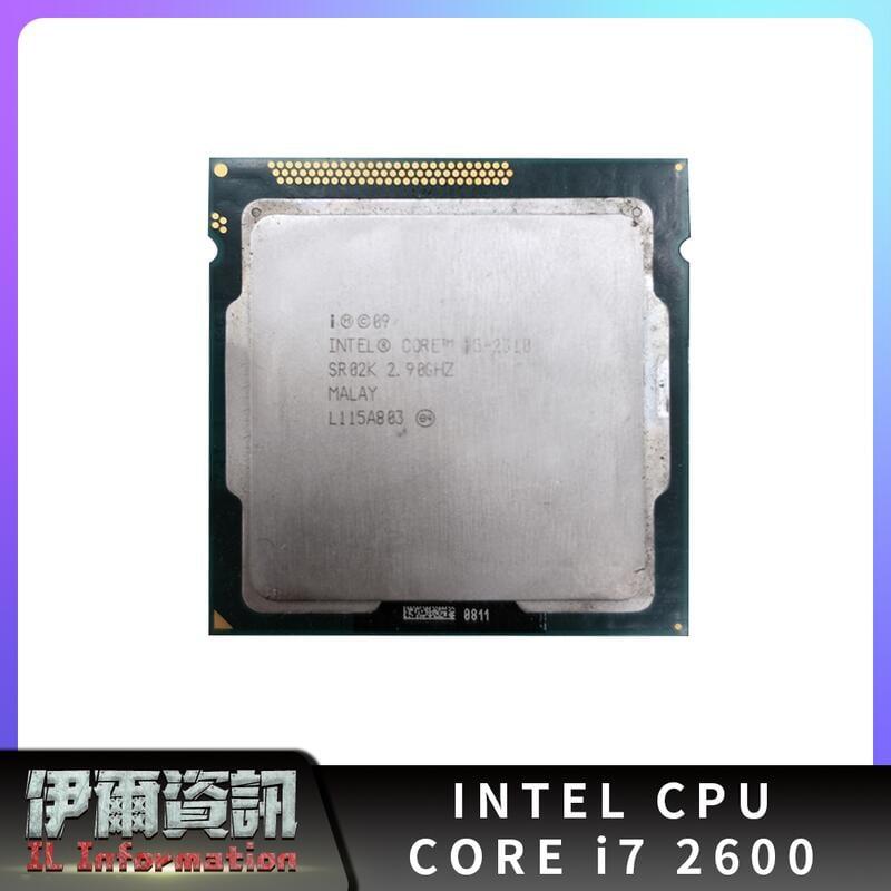 INTEL CORE i7 2600/CPU/1155腳位/I7/3.4gHZ/無風扇/特價出清