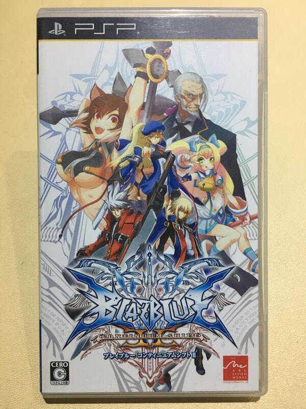 自有收藏 日本版 PSP遊戲 蒼翼默示錄 連續變換2 BLAZBLUE CONTINUUM SHIFT EXTEND
