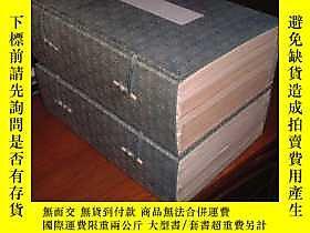 古文物民國珂羅版中日名家碑帖《和漢名家習字本大成27卷》昭和9年罕見1934年 日本平凡社出版露天