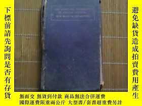 古文物罕見雙解標準英文成語辭典露天厲志雲編纂上海商務印書館出版1933