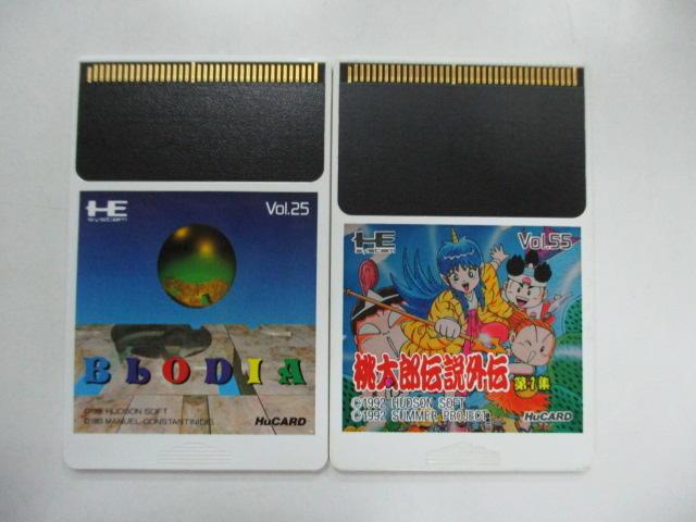 PC E 日版 GAME 2品套組 迷魂方塊 BLODIA / 桃太郎傳說外傳 第一集(41019078)