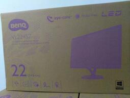 只剩8台 即將完售 全新 一台1100元 未開封 BenQ 22吋 VL2245Z