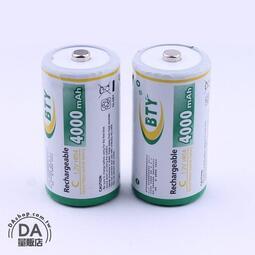 1個 2號 鎳氫充電電池 4000mAh C型 二號 超大容量 1.2V Ni/MH(25-223)