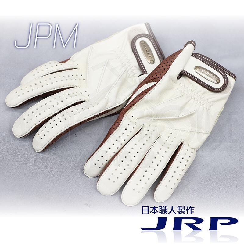 。摩崎屋。 日本香川縣 JRP JPM 咖啡/象牙白 夏季 可水洗皮革手套 日本製造 通風手套 免運