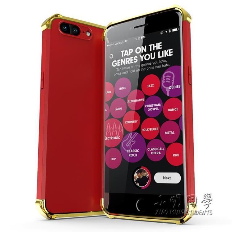 免運 蘋果X手機殼8plus全包防摔殼iPhone8硬殼創意個性7plus保護套新潮  全館免運  優客良品