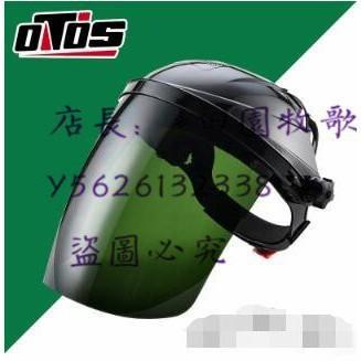 OTOS電焊面罩頭戴式透氣焊接防護焊工面罩焊帽氬弧焊眼鏡防紫外線【田園牧歌】