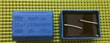 [二手拆機][含稅]拆機二手原裝電磁爐電容MKP 10UF J275V(400V) 藍色臥式