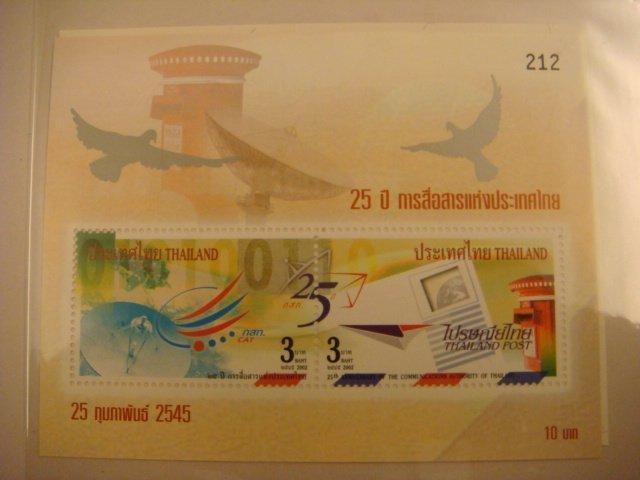 泰國郵票小全張---如圖示 / 物超所值!