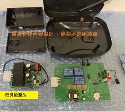 一年保固 : 新款 APP 鐵捲門遠程遙控主機WIFI遠程網路開門手機APP乙元添誠格來得遙控器控制盒皆含2顆遙控器