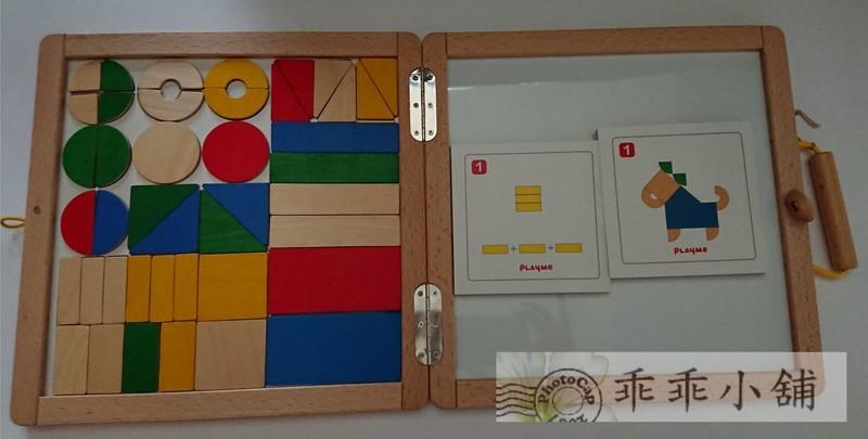 教具~ PlayMe益智玩具~~幾何拼圖與分數學習